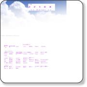 http://ibf.visithp.jp/Vine/