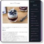 http://landscape.rdy.jp/
