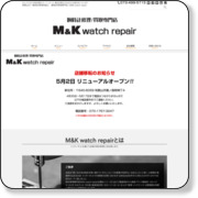 �r���v�C�����X M��K watch repair