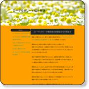 http://orange.silk.to/sozai/