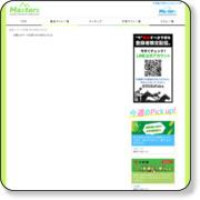 http://page.freett.com/yumemizakura/sakura-enter.html