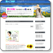 http://print-sozai.net/