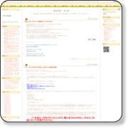 http://shokuhingiso.blog23.fc2.com/