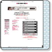 http://sozaiyayukari.web.fc2.com/