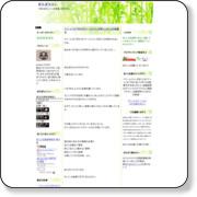 http://supika777.blog25.fc2.com/