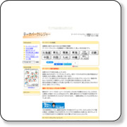 http://themepark.yokochou.com/