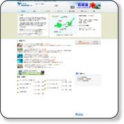 http://travel.kentoushi.com/