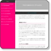 http://villa.sakura.ne.jp/assist/