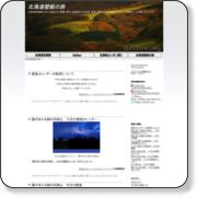 http://wallpaper.davidm.org/