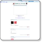 http://www.attaka-navi.com/material/sample-k/sh_data/16_log.html