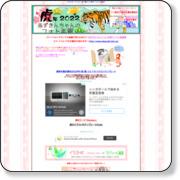 http://www.nenga-akazukin.com/