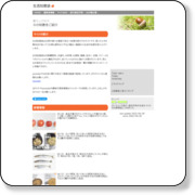 http://www.seikatu-cb.com/