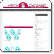 http://www.sozai-bank.com/