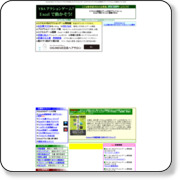 http://www1.plala.or.jp/chikada/