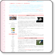http://www2.ucatv.ne.jp/~ren_0210.sun/