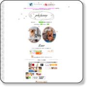 http://www5e.biglobe.ne.jp/~prin1/index.html