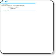http://www5f.biglobe.ne.jp/~ehonpipi/