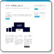http://yama-yu.jimdo.com/