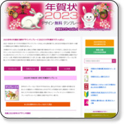 https://www.designbank-nenga.com/