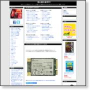 http://kensyou9.blog10.fc2.com/
