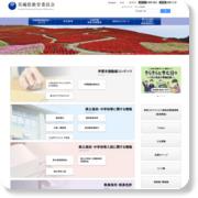 http://www.edu.pref.ibaraki.jp/board/index.html