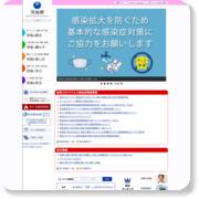 http://www.pref.ibaraki.jp/