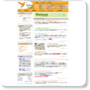 http://orange-park.jp/