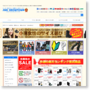 http://www.rakuten.ne.jp/gold/e-kanagu/