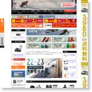 http://www.rakuten.ne.jp/gold/sidecar/