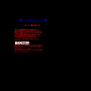 【18禁】30NEKO.com