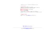 Alchemist Cocotte