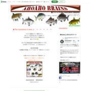 お魚イラスト無料♪ AHOAHO BRAINS