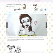 子供のための刺繍デコレーション