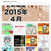 【幻燈怪奇】妖怪&ふしぎな話マガジン