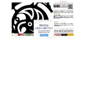 monogradate -モノグラデート-