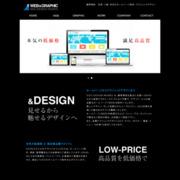 SIZU DESIGN WORKS
