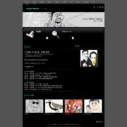 イラストレーター/池上 眞 作品集