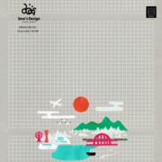 神戸のデザイン事務所 bow's Design