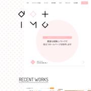 福岡のホームページ制作、作成代行会社