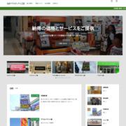 大阪の看板製作は丸中プラスチック工芸社