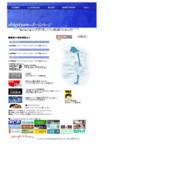 shigetyanのホームページ