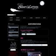 SilverLetters