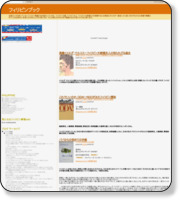http://philippinebook.blogspot.com/