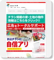 http://www.maruzen-co.jp/