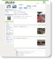 http://www.kodaira-net.jp/units/36239/kd3051876/