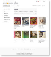 http://www.coconutsdisk.com/webstore/catalog/