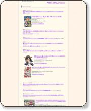 http://www.ne.jp/asahi/yu-show/sukisuki/