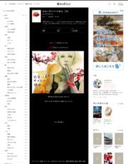 http://s.maho.jp/book/9fdda2d6078bc220/6668513002/