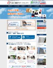 http://www.sbc-souzoku.jp/