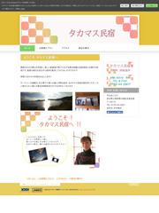 http://takamasu.jimdo.com/